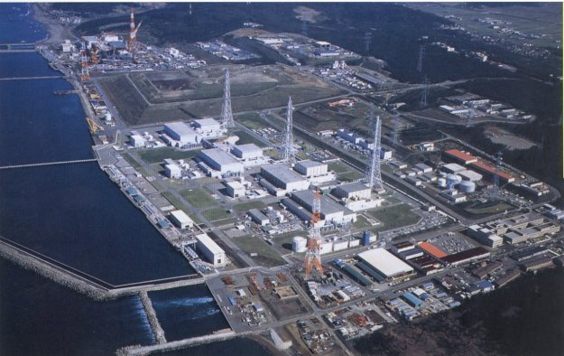 The Kashiwazaki-Kariwa nuclear facility in Japan; with seven large reactors, it's the world largest. Tepco had been hoping to begin restarting them next month, but that's not going to happen.